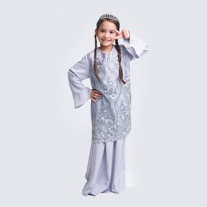 Amna Kids Blue W